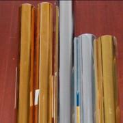 环保无味装饰贴纸DIY包装纸镭射纸纯色闪光贴纸即时贴宴会贴