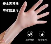 X码L一次性透明塑料手套厨房家用个人防护送皮筋
